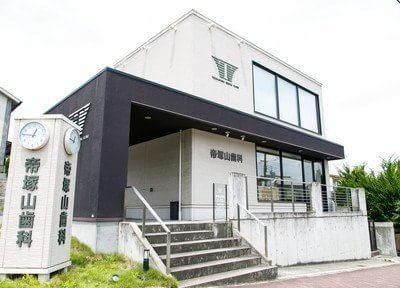 帝塚山歯科医院の外観です。