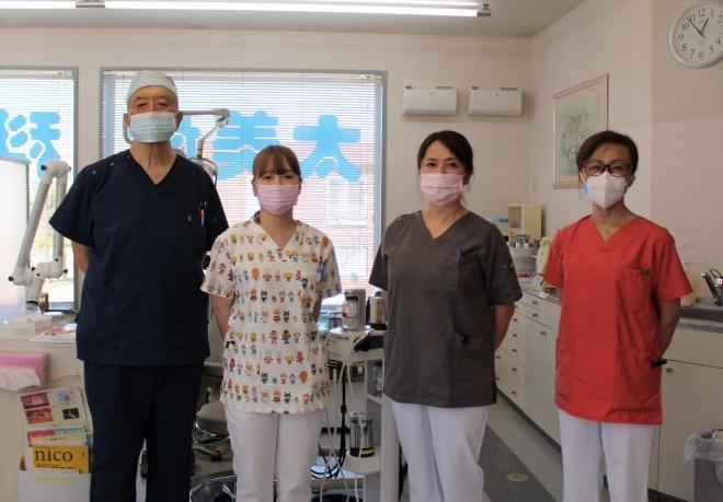 太美歯科クリニック