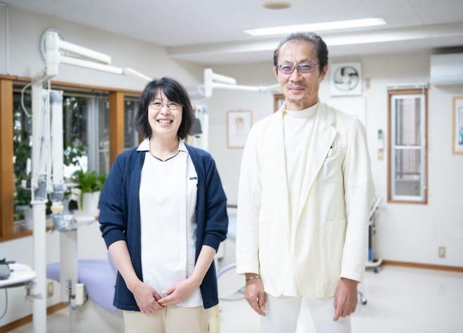 唐沢歯科医院