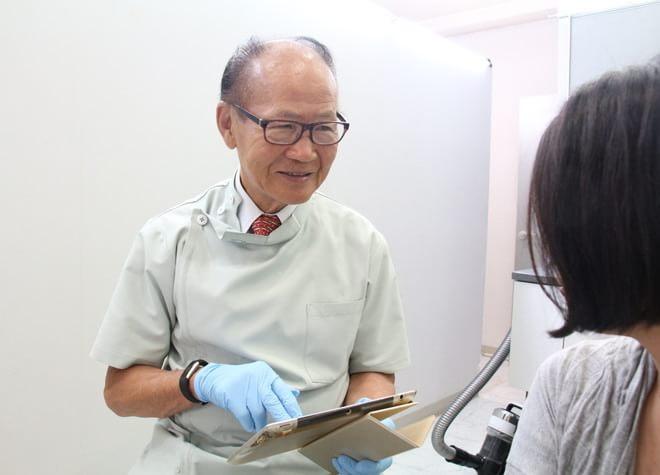 尾崎歯科医院2