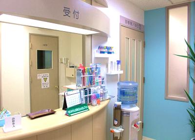うぇるかむ歯科医院2