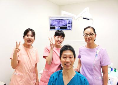うぇるかむ歯科医院3