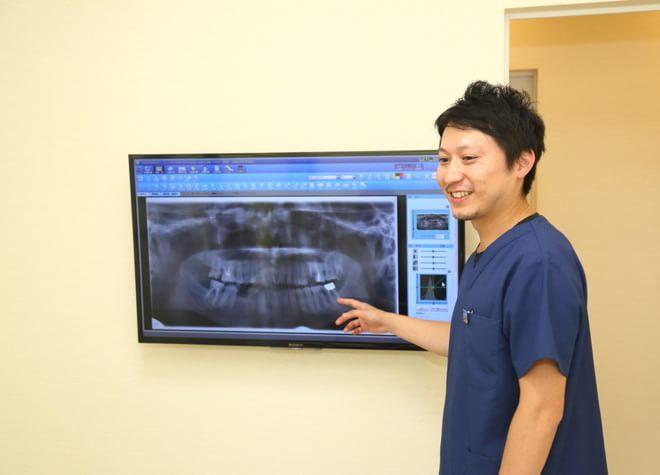 ラウレア歯科クリニック3