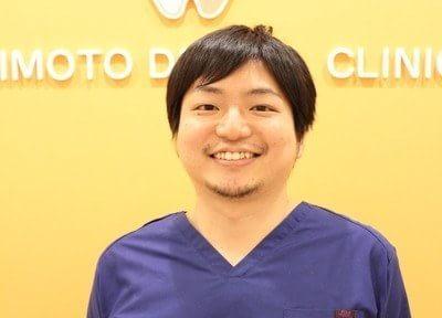 ふじもと歯科クリニック