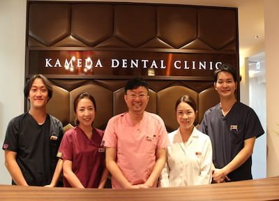 かめだ歯科クリニック1