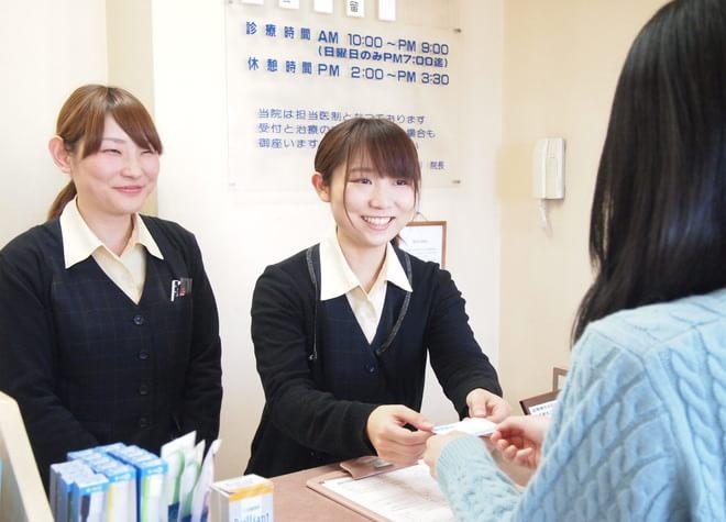 アイ歯科田川3
