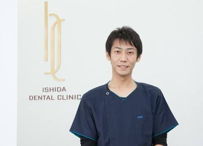 石田歯科医院 1