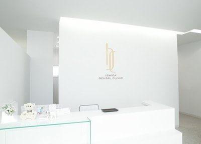 石田歯科医院 3