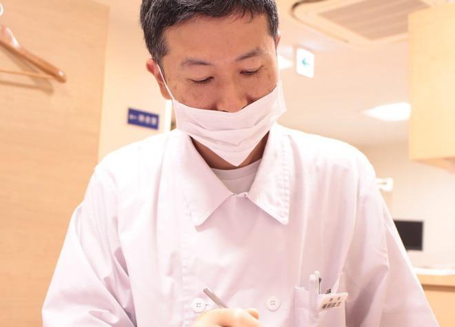 福田歯科クリニック(写真1)