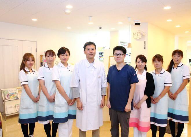 福田歯科クリニック