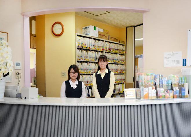 アイ歯科医院3