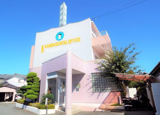 神田歯科医院2