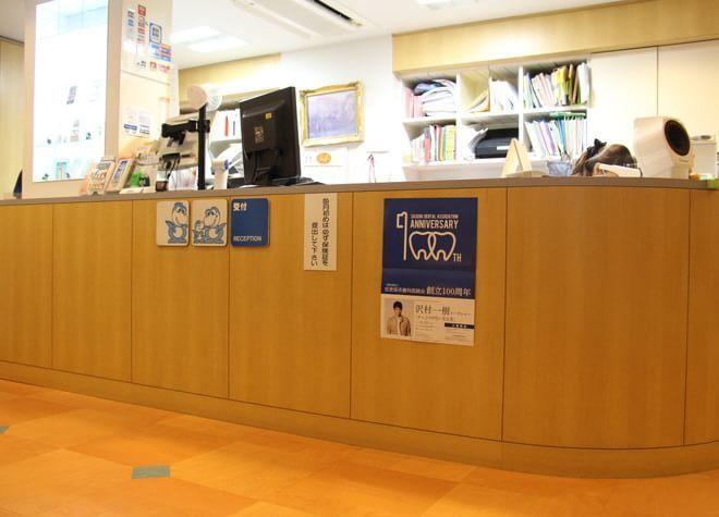 大串歯科医院2