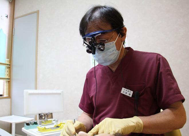 大串歯科医院5