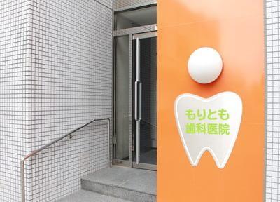 守友歯科医院6
