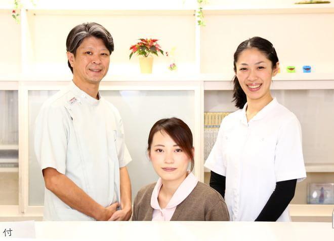 大和歯科医院1