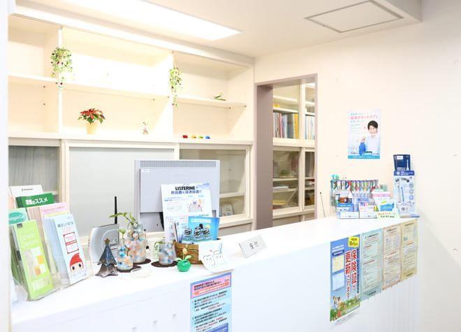 大和歯科医院2