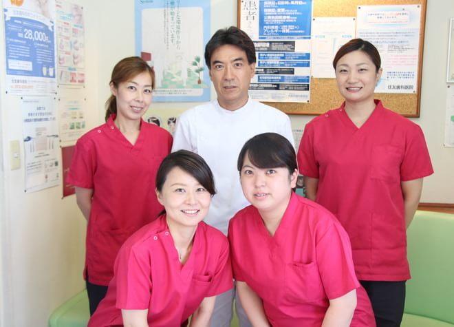 住友歯科医院1