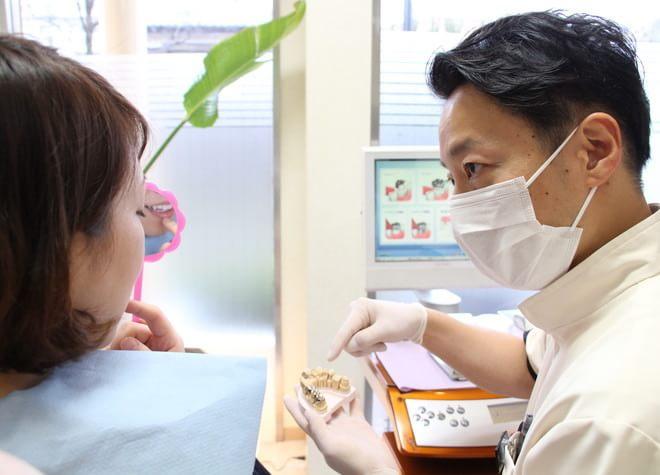 濱川歯科医院2