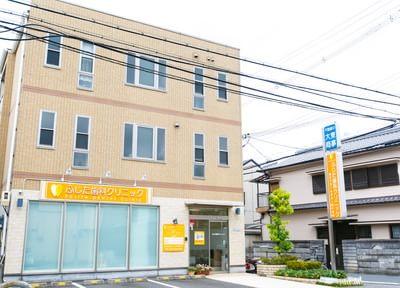 茨木駅近辺の歯科・歯医者「ふじた歯科クリニック」