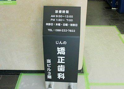 千代田生命ビルの3Fにございます。
