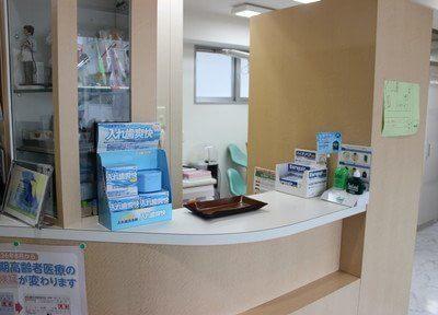 神谷歯科医院2