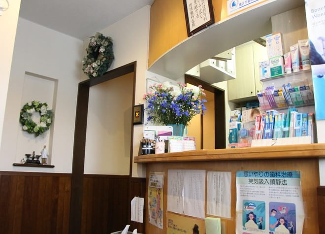 地挽歯科医院4