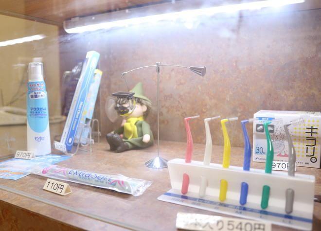 杉山歯科5