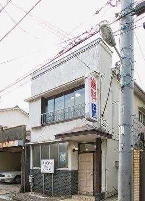上山歯科医院は下神明駅から徒歩5分の場所です。