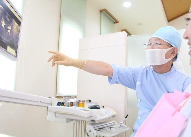 あづま歯科医院(写真2)