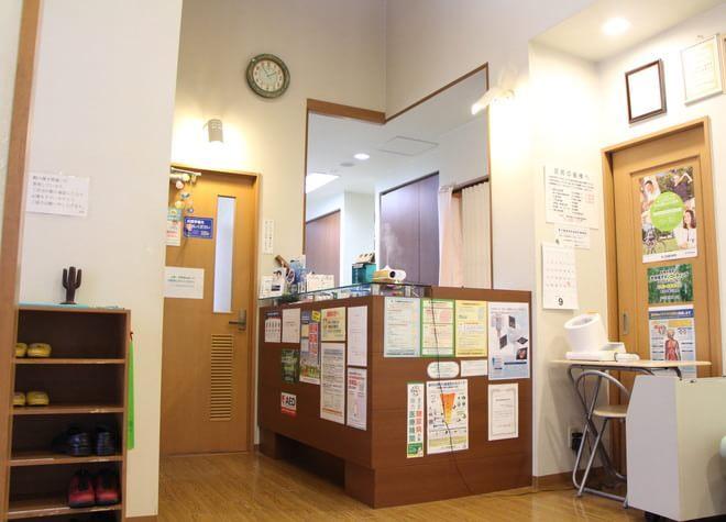 あづま歯科医院5