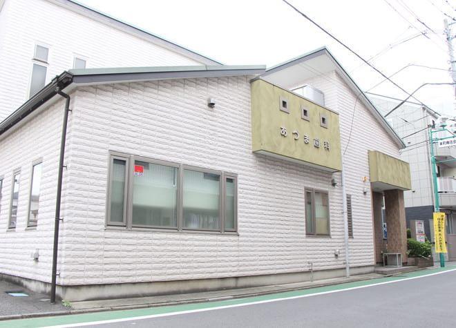 あづま歯科医院7