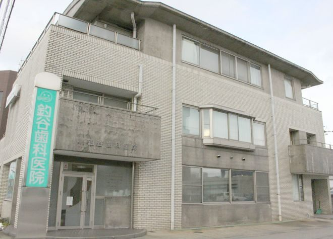 釣谷歯科医院6