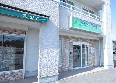 かわもり歯科医院2