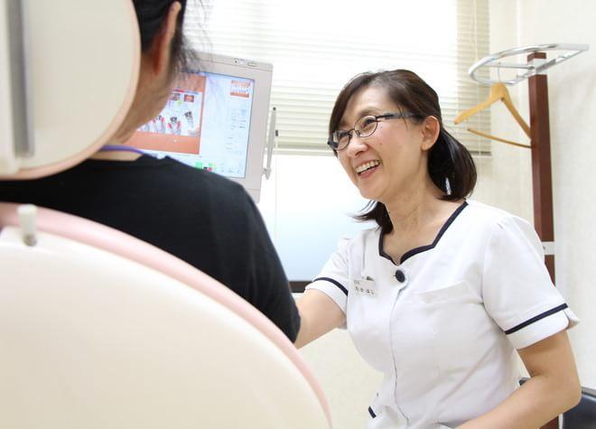 森山歯科クリニック4