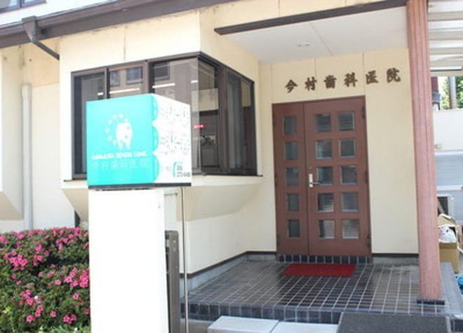 当院の入り口です。緑の看板が目印です。