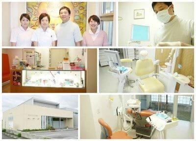 野田ふれあい歯科1