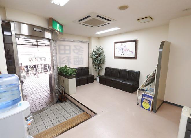 多田歯科医院(写真1)