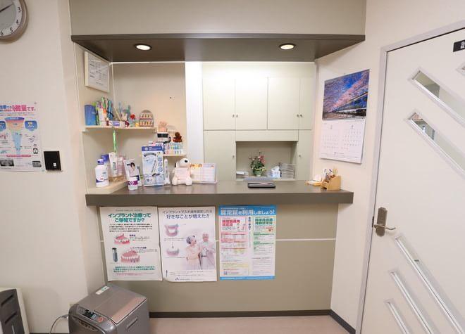 多田歯科医院(写真2)