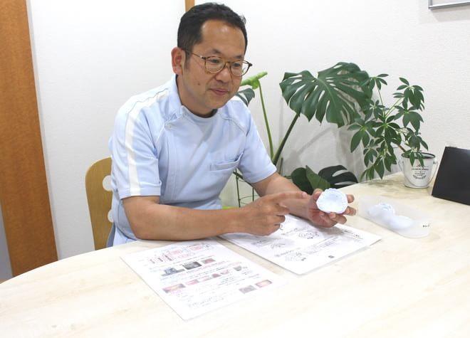 柳澤歯科医院