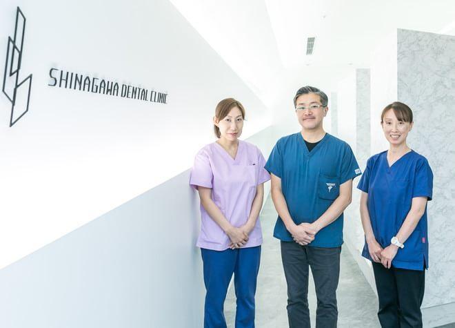 SHINAGAWA歯科in品川プリンスホテル