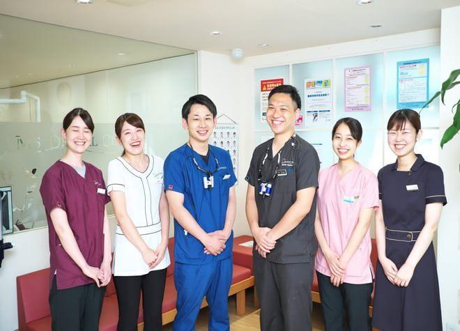 エムズ歯科予防・口腔ケアクリニック