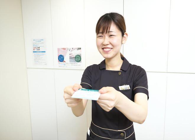 エムズ歯科予防・口腔ケアクリニック3