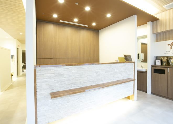 Yokoishi Dental Clinic