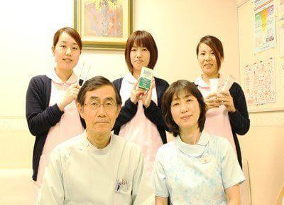 へぎ歯科医院