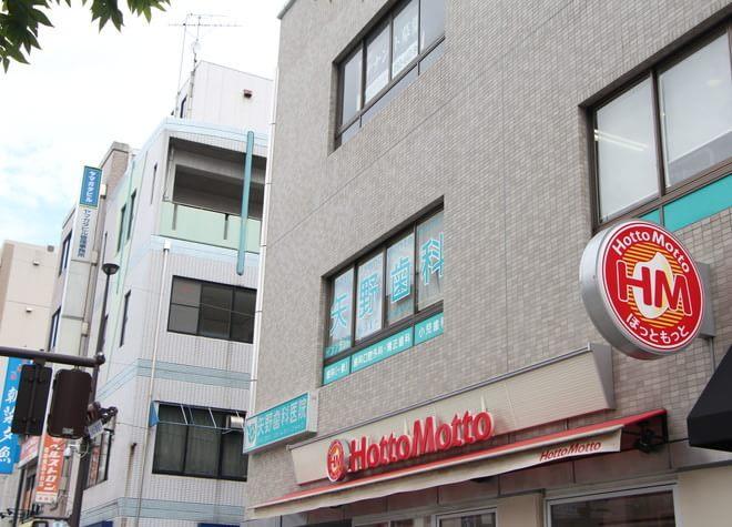 矢野歯科医院4