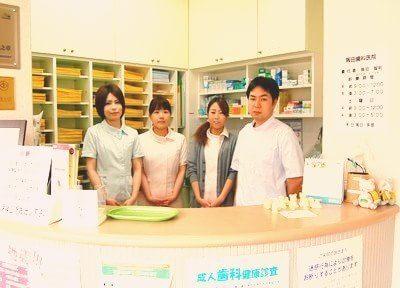 阪田歯科医院1