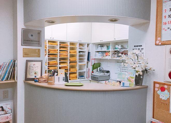 阪田歯科医院3