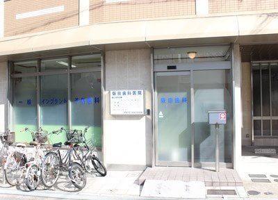 金剛駅近辺の歯科・歯医者「阪田歯科医院」