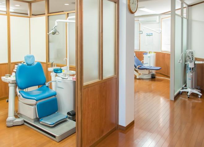 さとう歯科医院1